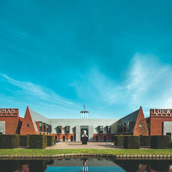 Louwman Museum Buitenkant museum